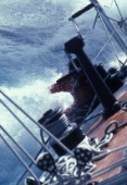 Leeward rail of racing yacht in rough seas