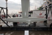 Valencia, 01 04 07. 32nd Americas Cup. Unveiling Day. Areva Challenge Keel (FRA 93).