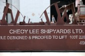 Yacht builders and skilled workers boatbuilding at the Cheoy Lee shipyard and boatbuilders in China